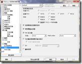 ffdshow 视频解码器设置_2010-10-11_22-11-12